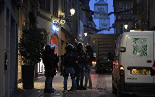 法國聖誕市場附近傳槍聲 2死13傷 槍手在逃