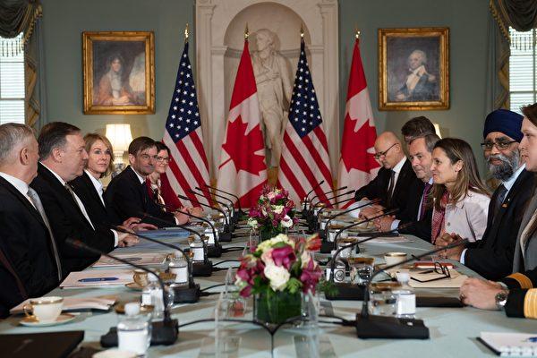 第三名加拿大公民被中共拘捕