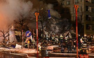 日本北海道札幌居酒屋爆炸 40多人受伤