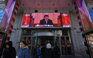 外媒:習近平講話預示美中貿易戰更激烈