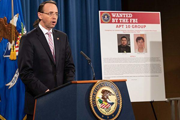 20日,美国司法部宣布起诉中共国安部黑客组织成员朱华和张士龙。(Nicholas Kamm/AFP/Getty Images)