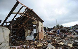 环太平洋地震海啸频传 犹太拉比:末日征兆