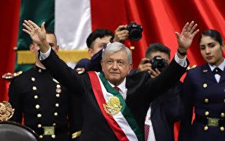 墨西哥新总统上任 签四国协议阻非法移民
