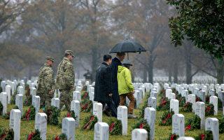 冒雨访阿灵顿国家公墓 川普向美国烈士致敬