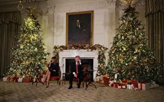 川普攜夫人平安夜當義工 回答孩子聖誕提問