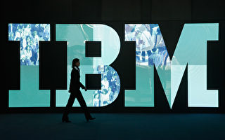 知情人士透露,中共黑客入侵惠普(HPE)及IBM的網絡,然後利用這些網絡攻擊該等公司客戶的計算機。