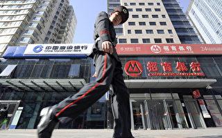 中国富豪:私营经济正面临更冷更长冬天