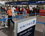 中共禁止離境 美國發布中國旅行警告