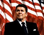 传奇总统里根(1):历史的选择