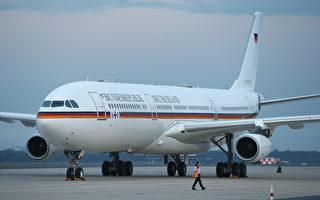 默克爾G20遲到 德媒爆政府專機皆為二手貨