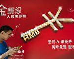 人民币疲软加上中国债务攀升,反为美元提供了微弱的正回报。(Philippe Lopez/AFP/Getty Images)