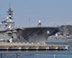日本航母出云号直升机护卫舰。(Kazuhiro Nogi/AFP/Getty Images)