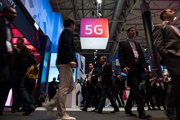 5G技術成全球焦點 你需要了解的6件事