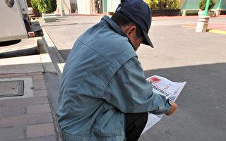 胡佛报告:哪些美国中文媒体被中共渗透