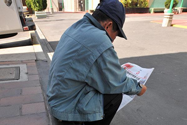 胡佛報告:哪些美國中文媒體被中共滲透