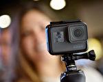 GoPro预计在2019年夏季,将输往美国市场的产品生产线迁离中国。(David Becker/Getty Images)