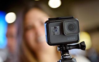 GoPro美國產品生產線 將陸續遷離中國