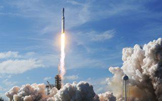 专家:中共藉由投资渗透美国太空产业