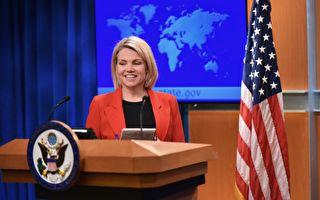川普提名司法部長及聯合國大使人選