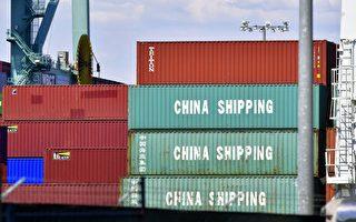 今年7~10月初,美国先后向2,500亿美元的中国进口商品加征关税;中方也同时向1,100亿美元的美国进口商品加征关税。(Frederic J. Brown/AFP/Getty Images)