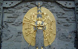 唐宋大悲寺神像传奇