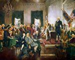 美國立國原則之十九:限制和界定政府權力