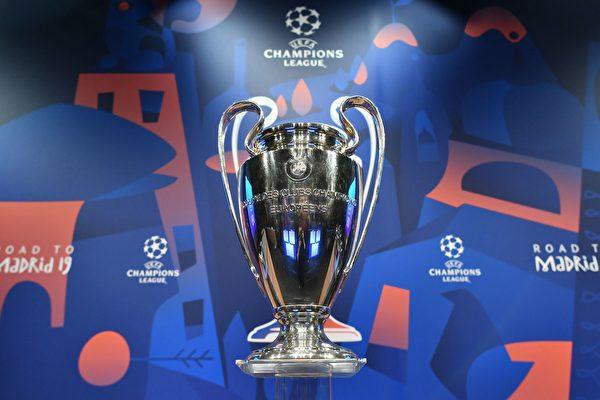 欧洲冠军杯(欧冠)1/8决赛对阵形势