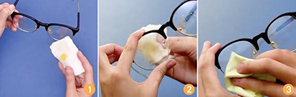 冬天避免眼镜起雾的简单方法。