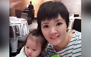 35歲患乳癌 3次化療無效 銨銨:為家人就該努力