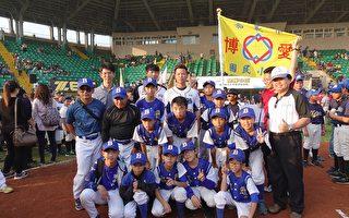 21届诸罗山杯国际软式少年棒球邀请赛 12/22-27 开打