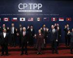 白宫:美不会加入TPP 将与盟友共同应对中共