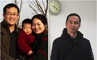 王全璋案一审结束,谢燕益律师质疑庭审黑幕