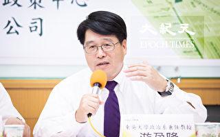 游盈隆發表聲明 宣布參選民進黨主席