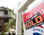加拿大房地产,加拿大房价