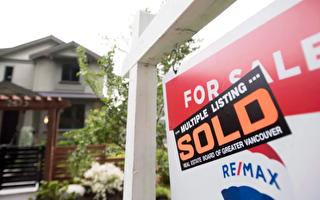 加拿大房地產,加拿大房價
