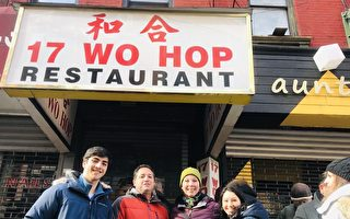 百年傳統 紐約猶太人去中餐館過聖誕