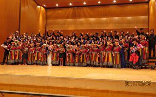 用音樂幫助音樂   心築愛樂合唱團為愛而唱