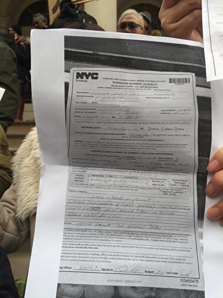 布碌崙华人商家出示的罚款单。