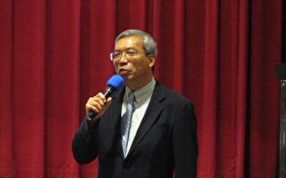 民进党败选后首长下台 谢金河:检讨没抓到重点