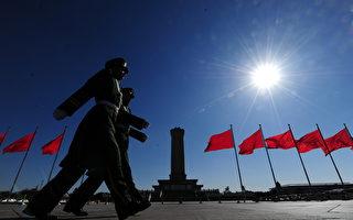【新闻看点】2019北京内外交困 一招可解危局