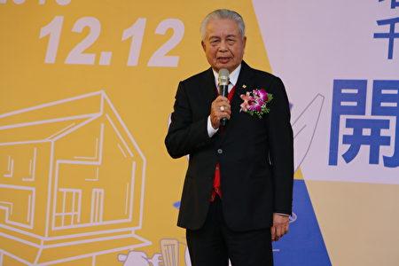 中华民国工业区厂商联合总会总会长秦嘉鸿
