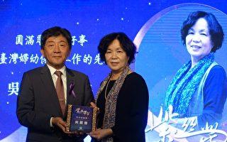 保护服务最高荣誉 屏东3位社工获紫丝带奖