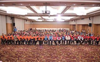 花蓮市公所表揚績優志工200位獲獎