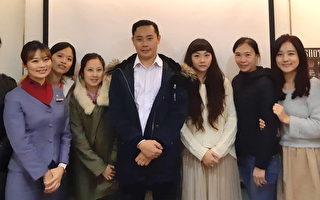 桃園勞動局罰30萬元  華航女員工七度夜間工作