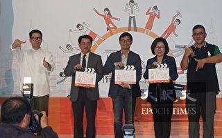 《世界人權宣言》七十周年 陳俊宏:台灣是亞洲人權燈塔