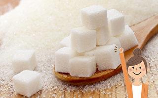 3天戒糖排毒 改善发炎病痛 快速减重几公斤
