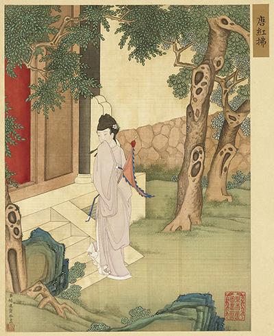 《画丽珠萃秀》中所绘红拂女