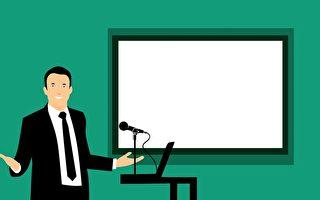 大學生演講技巧(2):視覺呈現(上)