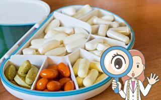 B群空腹吃最好?一次看懂各维生素最佳服用时间