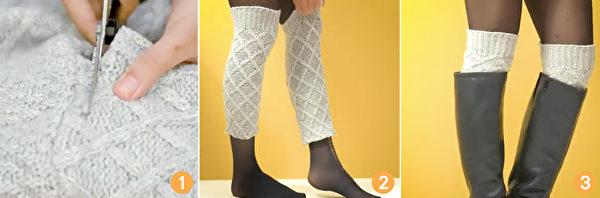 教你自制袜套,给腿部和膝盖保暖。